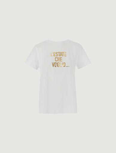 T-shirt avec imprimé Marella